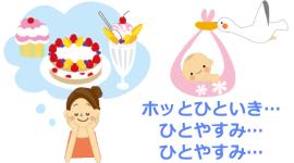 子育て支援メリットのイメージ