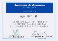 EFT-Japan Level 1