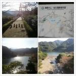 松川湖と吊り橋