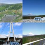 静岡県三島市【スカイウォーク】~新しい目線であらためて富士山を眺めてみる~