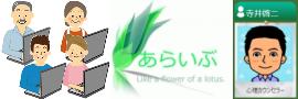 オンラインカウンセリングロゴ