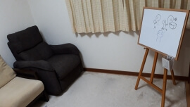 インナーチャイルドセラピー、出会い方、セラピールームの写真