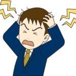 うつの不安感と焦燥感の原因は見捨てられ不安