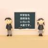 高校生の男女が黒板の前に立っているクレイアート