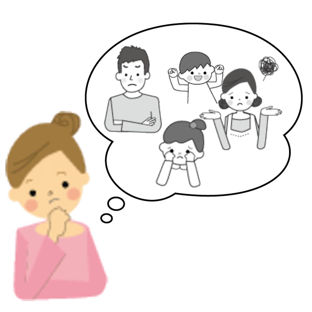 自分の子供時代の家族の雰囲気を思い出しているイラスト
