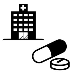 病院と薬のイメージ