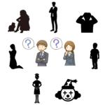アダルトチルドレン(ac)タイプ診断のイメージ