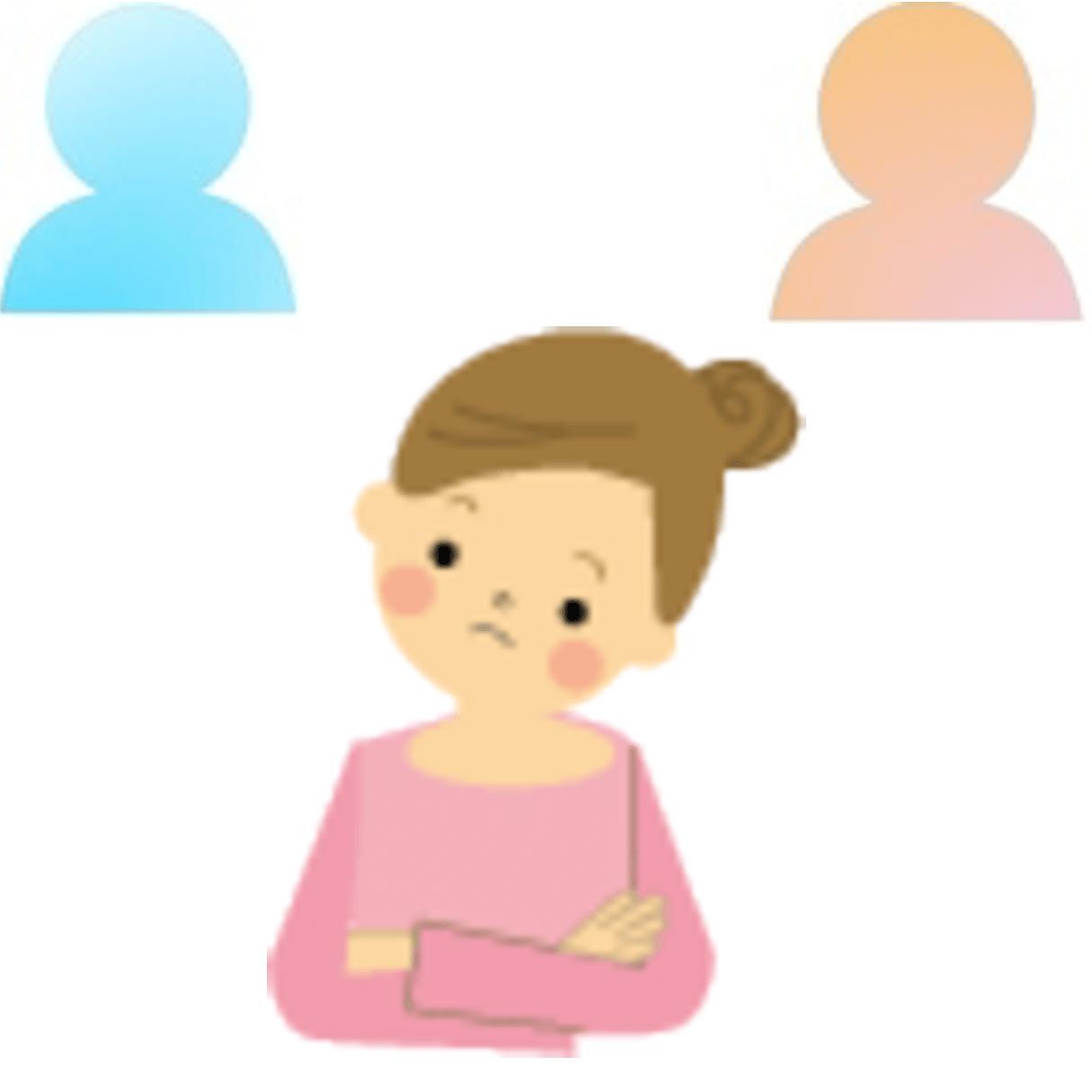 インナーチャイルドが原因で人目が気になっている女性のイラスト