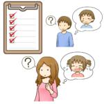 アダルトチルドレン(ac)チェックリストはインナーチャイルドチェックでもあることを表わすイメージ