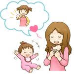 インナーチャイルドセラピーの効果で子育てが楽になったイメージ
