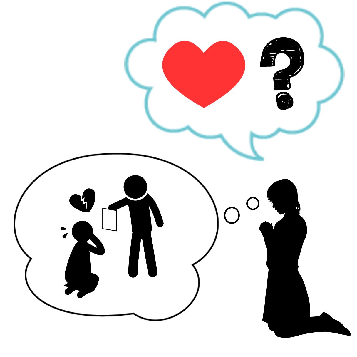 イネイブラータイプの恋愛傾向と機能不全家族の関係を表すイラスト