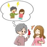 過干渉な親に育てられた人は過干渉になる心理を表わすイラスト