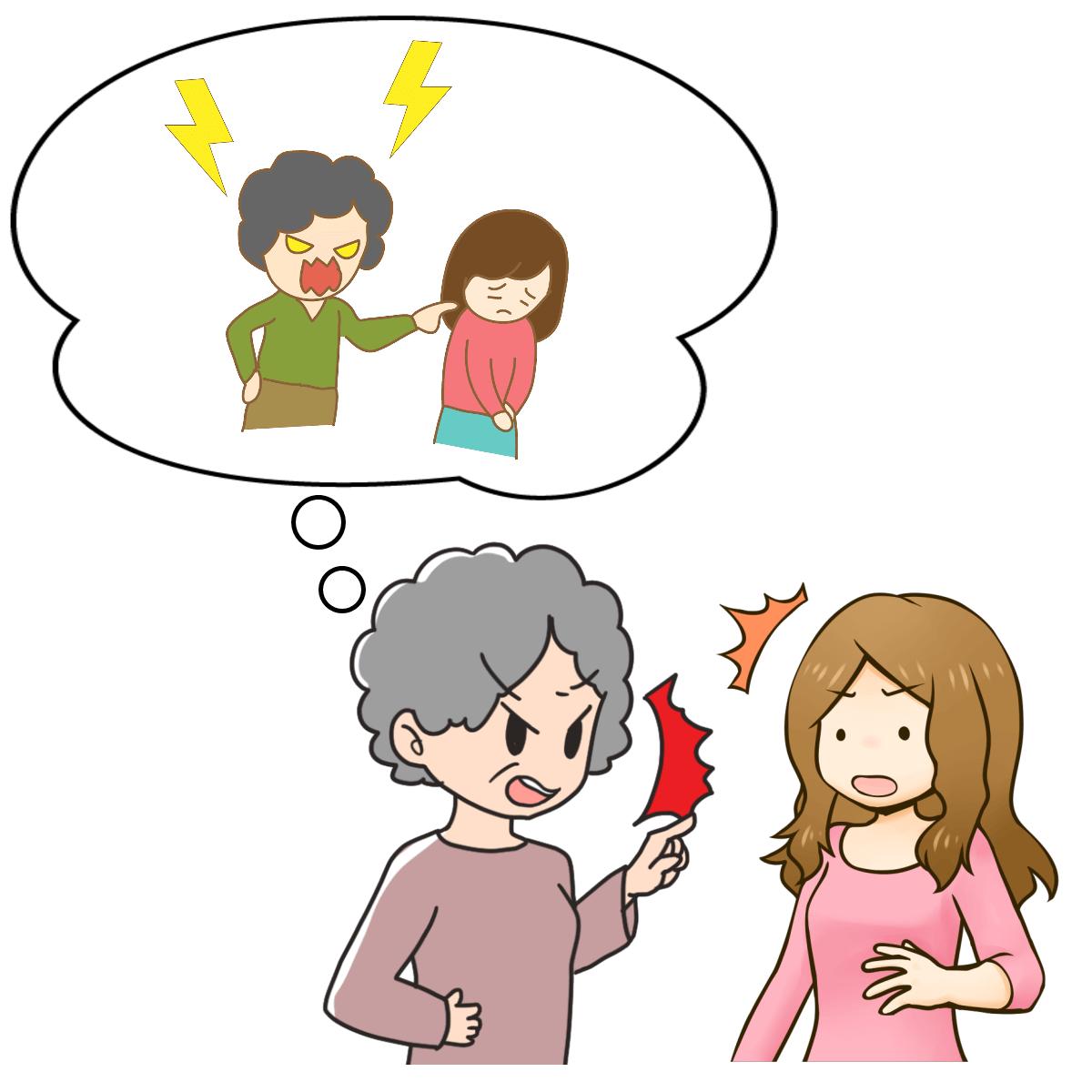 過干渉をする親に育てられた人は過干渉になる心理を表わすイラスト