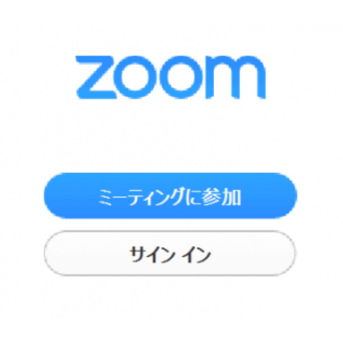 zoomのロゴ