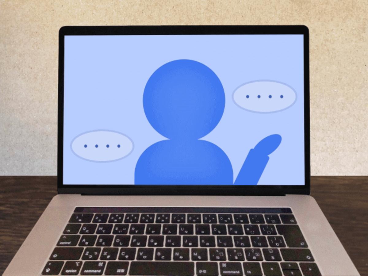 オンラインカウンセリングとは何か?を表すイメージ