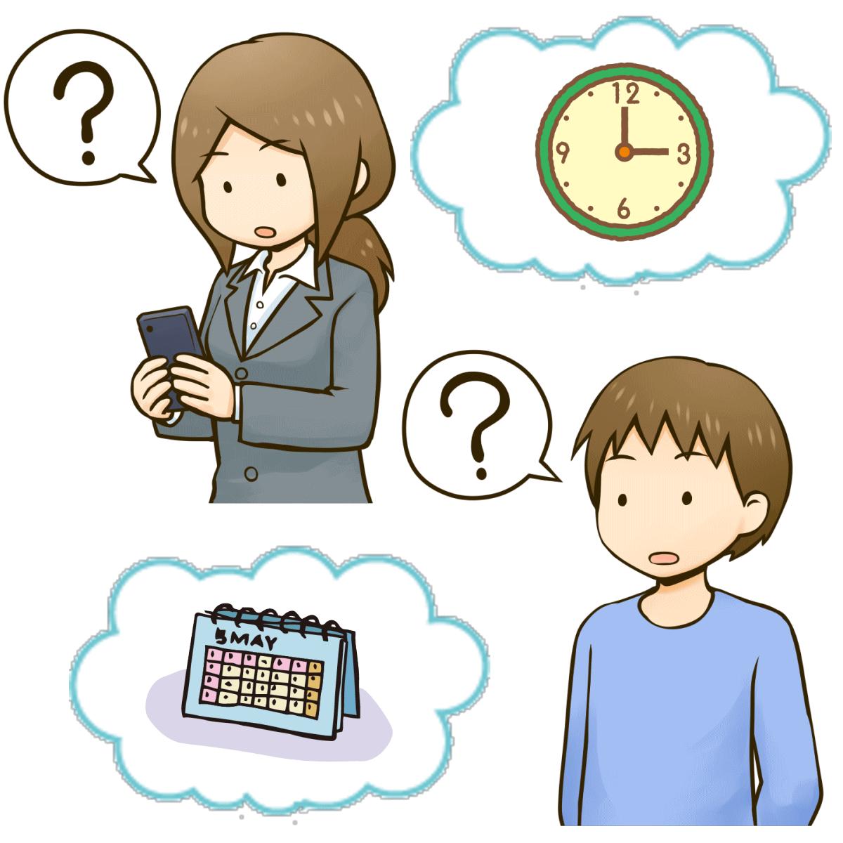 オンラインカウンセリングの日時をきめようとしているイラスト