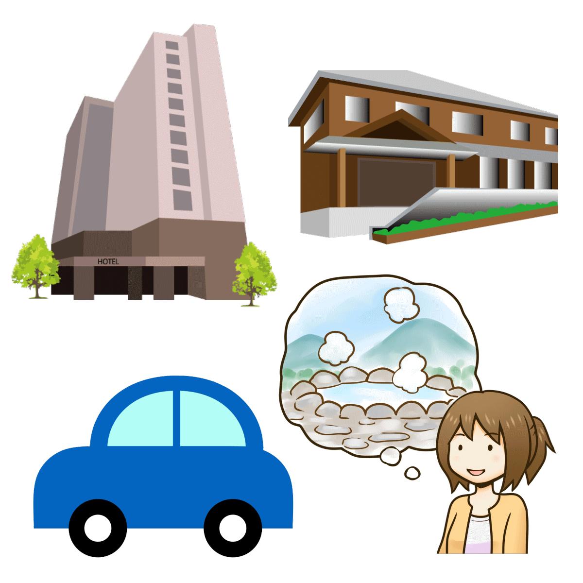 旅館やホテルへも送迎する様子を説明しているイラスト
