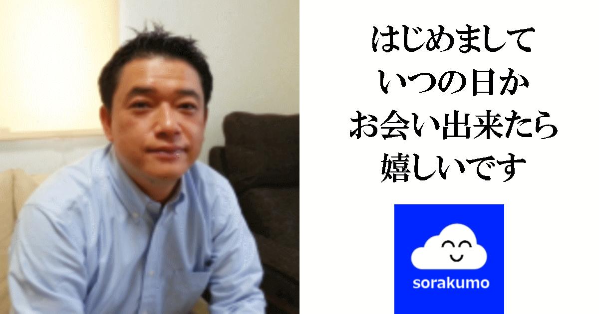 心理カウンセラー寺井啓二の写真とメッセージ