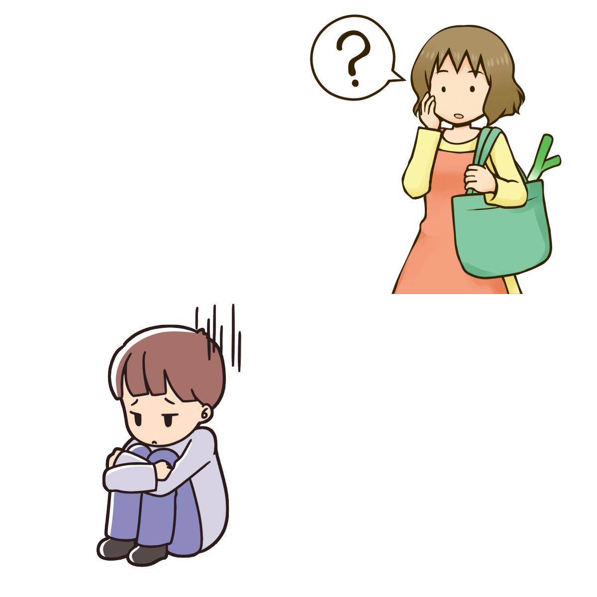 落ち込んでいる子供と見守っている母親のイラスト