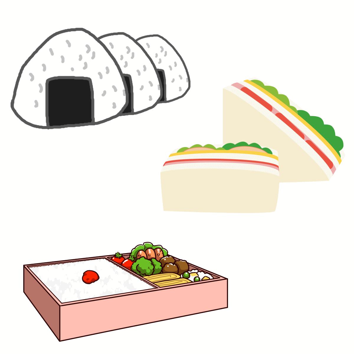 おにぎり、サンドイッチ、お弁当のイラスト