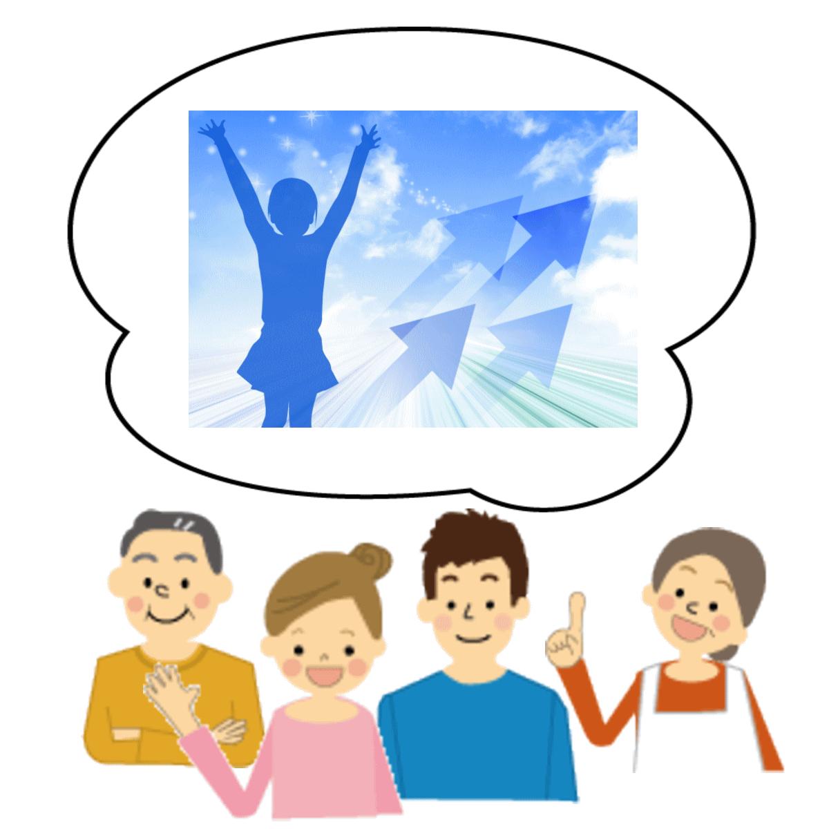 対面カウンセリングの体験談のイメージ