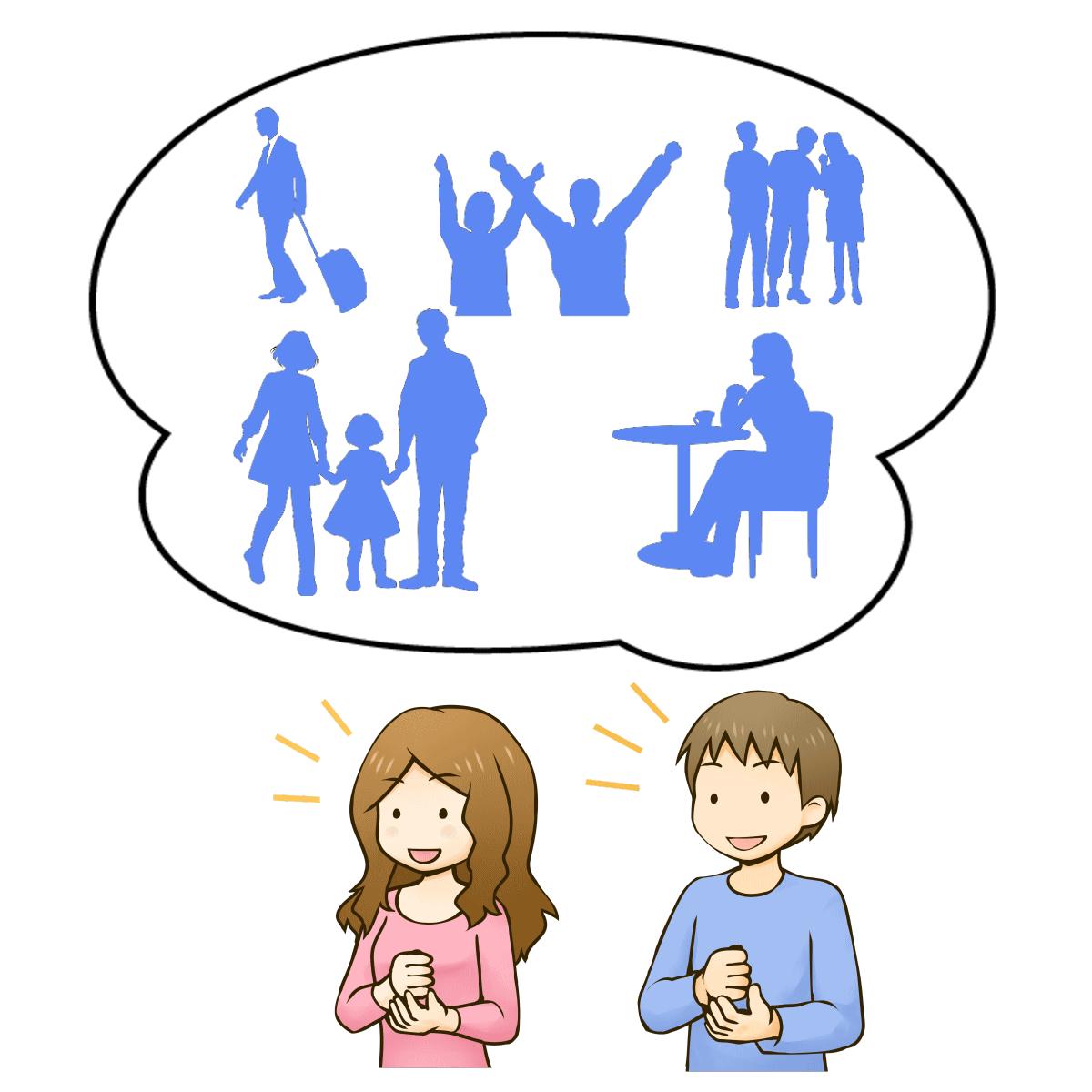 アダルトチルドレン克服体験談のイメージ
