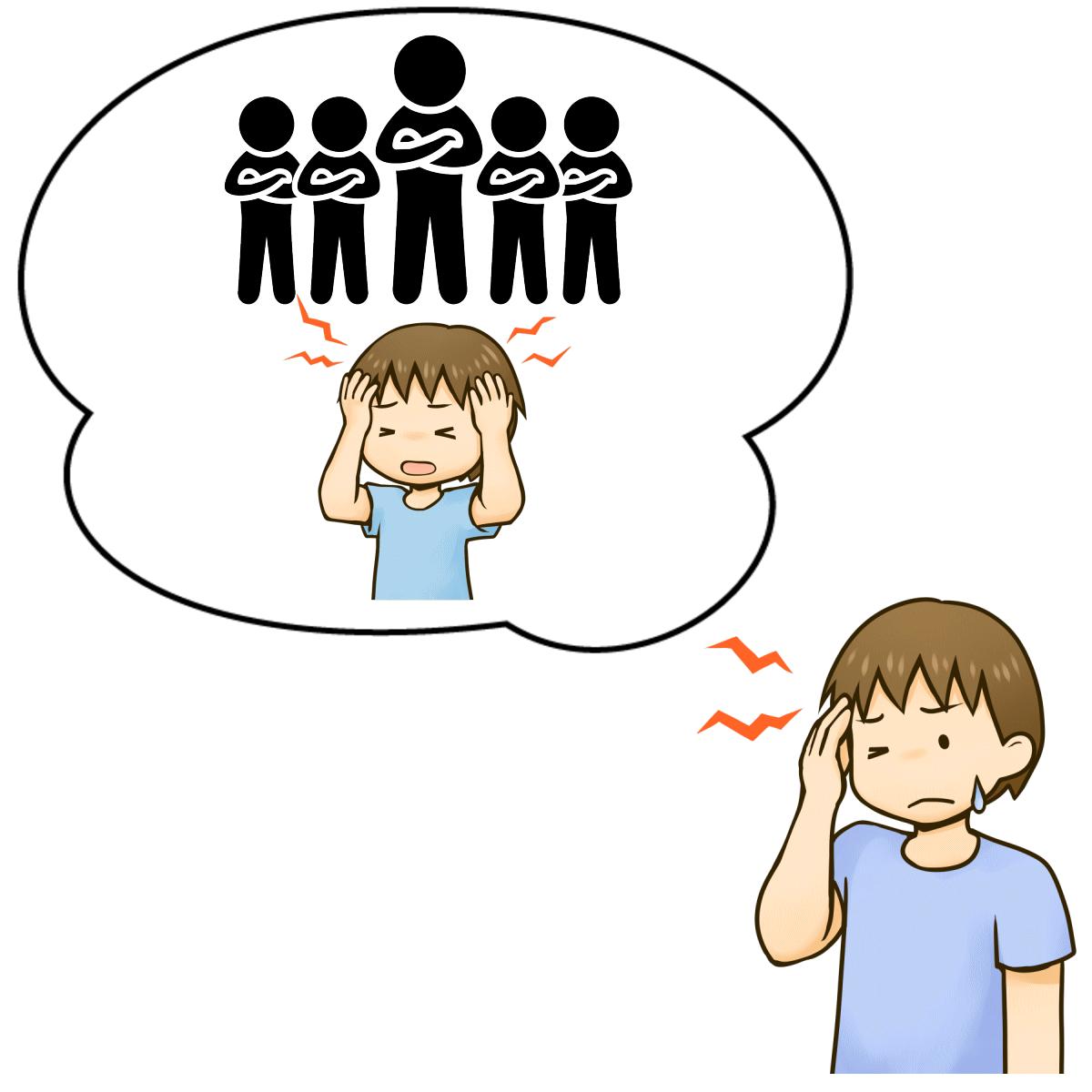 静かにしていたい気持ちは子供の頃からの自分の本音である様子を表すイラスト