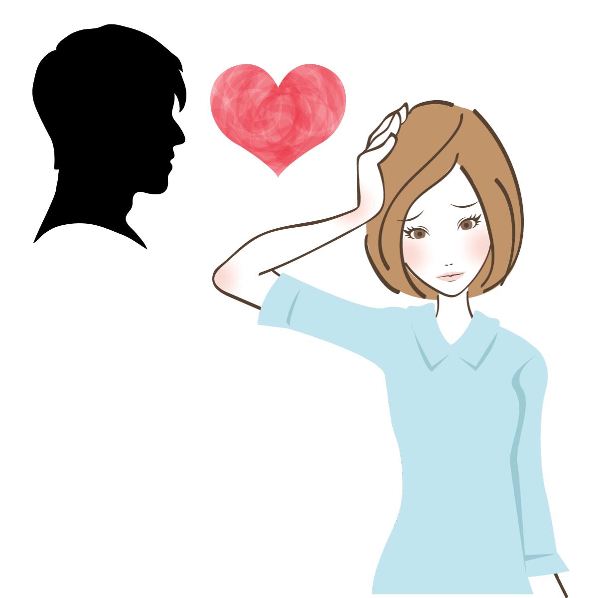 相手の愛情に戸惑うという毒親育ちの女性の恋愛傾向を表すイラスト