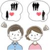 毒親育ちの男女それぞれの性格的な特徴と恋愛傾向を表すイラスト