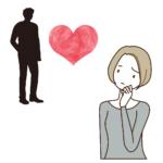 毒親育ちの女性の恋愛傾向を表しているイラスト