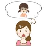 インナーチャイルドの影響で子供に優しくなれない様子を表すイラスト
