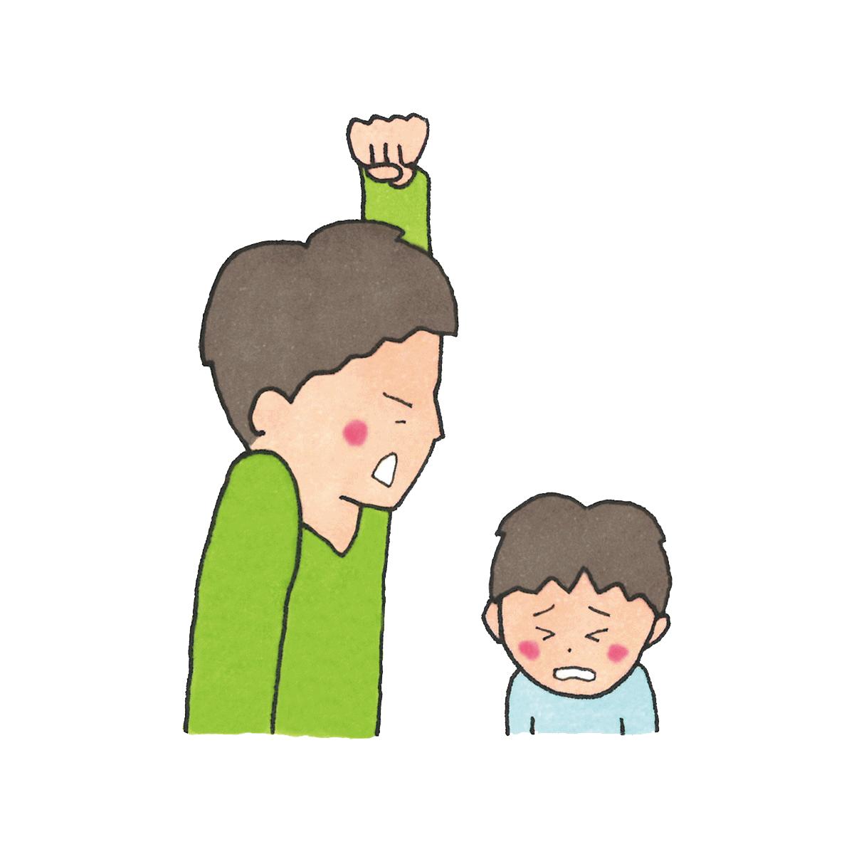 毒親である父親の子育ての特徴を表わすイラスト