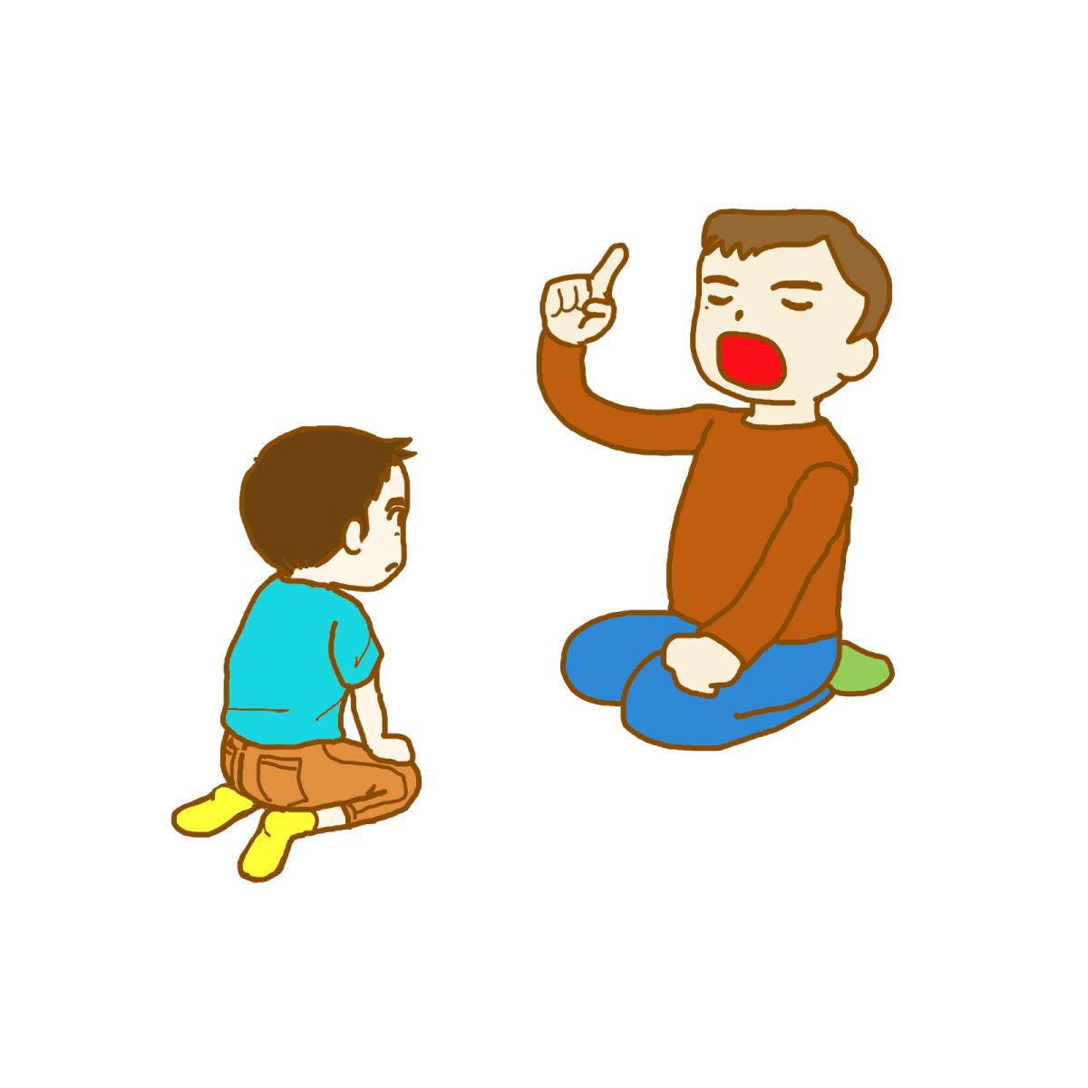 過干渉とモラハラをしている毒父のイメージイラスト