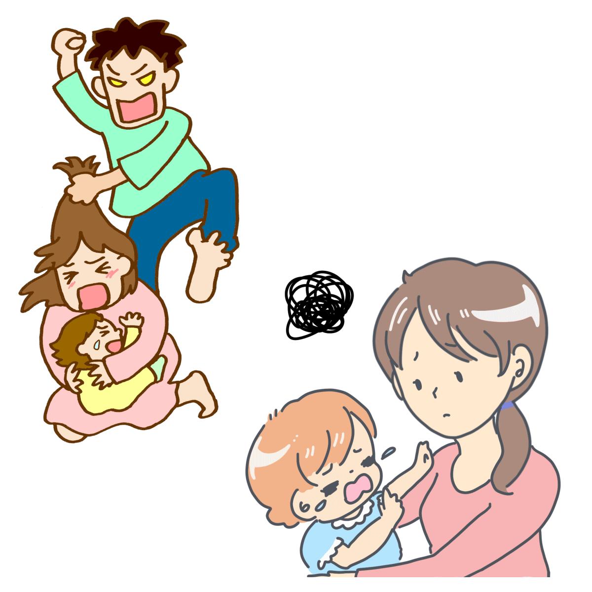 毒親育ちの父親と母親が子育てに辛さを感じている様子を表しているイラスト