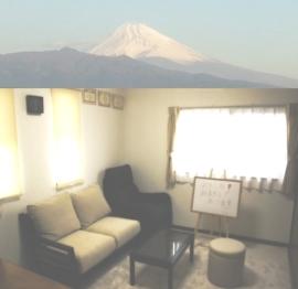 函南町&伊豆の国市で心理カウンセリングをお探しの方へカウンセリングルームのご紹介